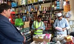 همکاری بسیج در کنترل بازار و توزیع اقلام کالایی در جنوب کرمان