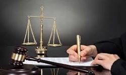 صدور احکام قضائی جایگزین و ممانعت از ارتکاب مجدد جرم