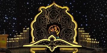 آغاز مسابقات سراسری قرآن از ۱۵ آذر در قالب برنامه تلویزیونی/ معرفی داوران