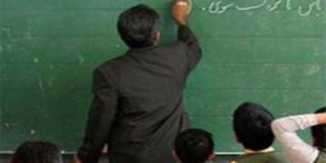 احکام فرهنگیان بعد از اعمال امتیازات فصل دهم صادر شده است