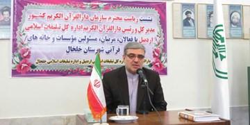 ثبتنام مسابقات سراسری قرآن تمدید نمیشود/ آخرین مهلت 13 خرداد