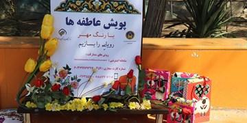 عکس | آئین متمرکز استانی جشن عاطفه ها در البرز