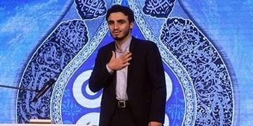 سید مصطفی حسینی به رتبه عالی در مسابقات قرآن بسنده کرد