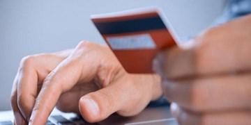 کشف سرقت اطلاعات بانکی در عباس آباد