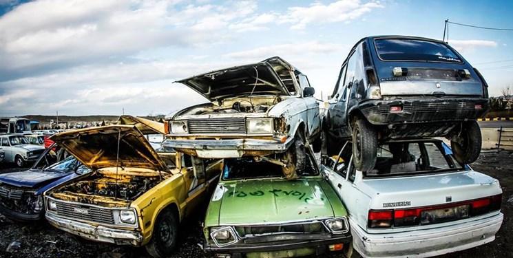 سونامی خودروهای فرسوده در راه است/ تعطیلی اسقاط در سایه بیتوجهی دولت و خودروسازان