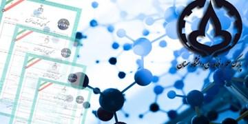 ضرورت همکاری پارکهای علم و فناوری ایران و اروگوئه برای انتقال دانش و فناوری