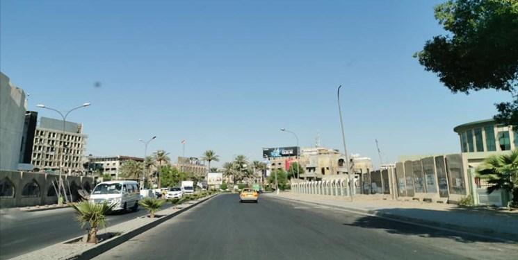 عراق، روی خط آرامش تدریجی؛ منع تردد در بغداد پایان یافت