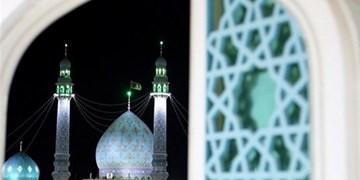 تشکیل شورای راهبردی خادمان بینالملل مسجد مقدس جمکران