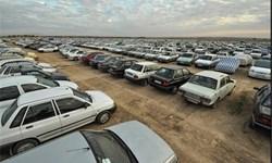 طرح ویژه ترخیص خودروهای توقیفی خوزستان