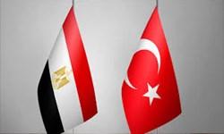 هیأت ترکیهای برای عادیسازی روابط به مصر میرود