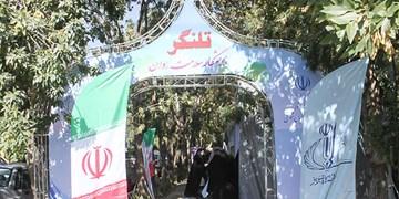 پنجمین نمایشگاه «سلامت روان» در دانشگاه تبریز گشایش یافت
