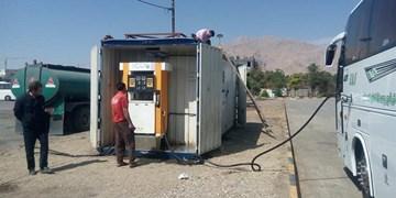 احداث جایگاه سوخت سیار در فیروزکوه