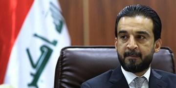 تحرکات داخل پارلمان عراق برای برکناری «الحلبوسی»