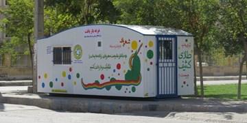 بازیافت زندگی در فاز دوم/ افتتاح کانکسهای دریافت زباله به نفع کودکان مبتلا به سرطان