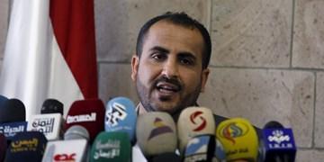 واکنش صنعاء به سکوت اتحادیه عرب و سازمان همکاری اسلامی در قبال امارات