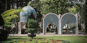 سند ایرانی بودن «عطار» و «فارابی» ثبت میشود