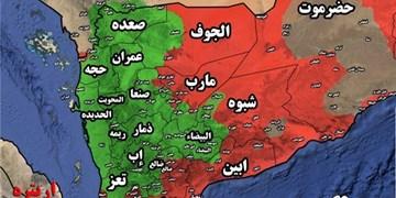 افشای فشار عربستان و امارات برای تغییر نقشه مناطق یمن