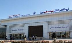 همکاری شرکت فرودگاهها و وزارت بهداشت برای مقابله با «کرونا» 