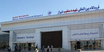 39 فرودگاه کشور با عنوان «شهدا» مزین میشوند
