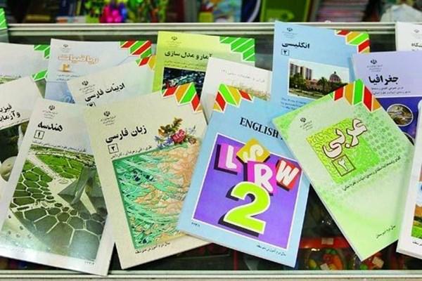 13980716000442 Test PhotoL - فراز و نشیب چاپ و توزیع 140 میلیون جلد کتاب درسی امسال/ کتب درسی مبتنی بر کد ملی توزیع شد