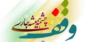 روشندل نجفآبادی خانهاش را وقف جلسات قرآن کرد