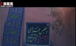 فراخوان مسابقه مهر حسینی اعلام شد