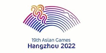 جذب داوطلبان بازیهای آسیایی ۲۰۲۲ از سال آینده آغاز میشود