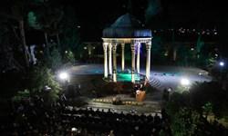 به شکوه 20 مهر و بلندای نام حافظ/ از شیراز تا قونیه