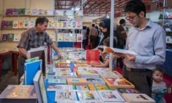 ۱۲ میلیارد و ۸۰۰ میلیون تومان کتاب در تبریز فروخته شد