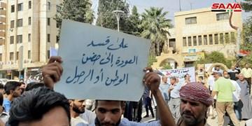 سانا: شبه نظامیان کُرد به دستور آمریکا ساختمانهای دولتی الحسکه را اشغال کردند