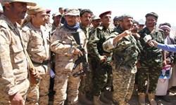 یکی از فرماندهان ارشد وابسته به ائتلاف سعودی، از این ائتلاف جدا شد