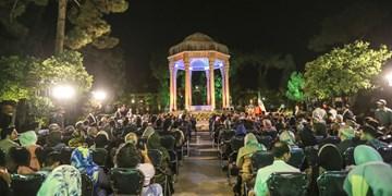 گزارش تصویری | بزرگداشت حافظ در شیراز
