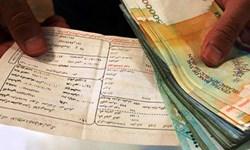 بدهی ۲۶۰ میلیاردی نهادهای دولتی به شرکت برق تهران
