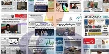 اختتامیه جشنواره مطبوعات 30 آبان برگزار می شود