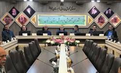 بیپولی در آموزش و پرورش زنجان