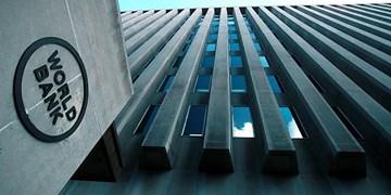 موافقت بانک جهانی با پرداخت 50 میلیون دلار وام به پاکستان