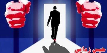 صدور 38 فقره مجازات جایگزین حبس در مهربان