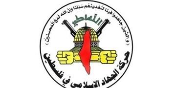 جهاد اسلامی: یک توطئه آمریکایی-صهیونیستی برای نابودی قدرت سوریه وجود دارد