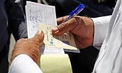 توقیف بیش از 5700 خودرو در کرمانشاه/ ۴۳۰ هزار و ۲۷۰ برگه جریمه صادر شد