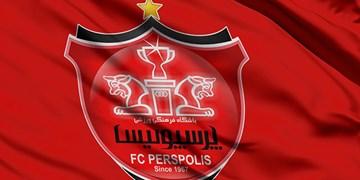 هیات مدیره باشگاه پرسپولیس هفته آینده مشخص میشود