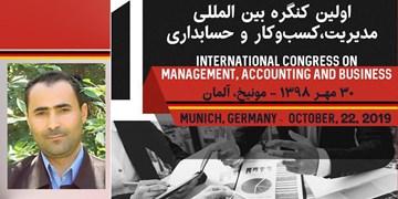 پذیرش و چاپ 2 مقاله خبرنگار فارس در کنگره بینالمللی مونیخ آلمان