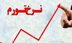 ایران در لیست 4 کشور پرتورم جهان قرار دارد