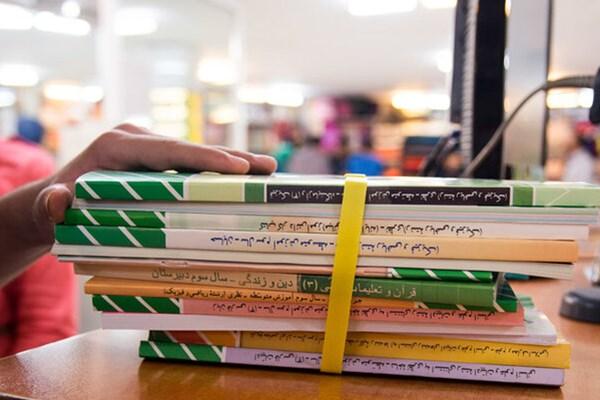 13980722000944 Test PhotoL - خبر خوش برای کتابفروشان/ سال آینده از طریق سامانه فروش کتاب درسی برای همکاری بابی را باز میکنیم