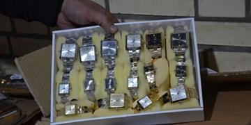 کشف محموله ساعتهای مچی قاچاق در سرخه
