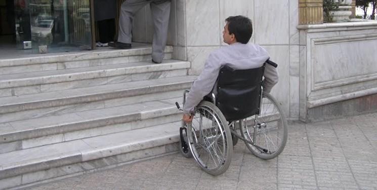 جزئیات واریز کمک هزینه معیشت برای «معلولان» اعلام شد