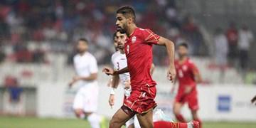 فیلم/ خلاصه بازی بحرین - ایران