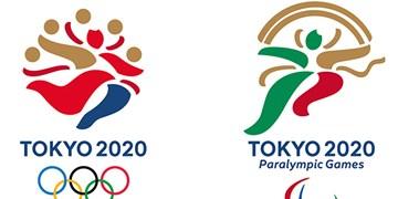کاهش محدودیتهای سفر برای ورزشکاران اعزامی به المپیک
