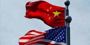 هشدار چین نسبت به وقوع بحران اقتصادی در پی سیاستهای بانک مرکزی آمریکا