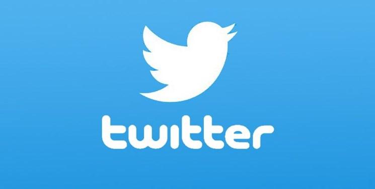 توییتر، یک از حسابهای منتسب به پایگاه اطلاعرسانی دفتر حفظ و نشر آثار حضرت آیتالله خامنهای را مسدود کرد