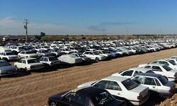 پارکینگ شرقی حرم مطهر با سرمایهگذاری در فرابورس تکمیل میشود